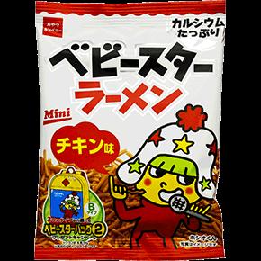 ベビースターラーメン ミニ(チキン)
