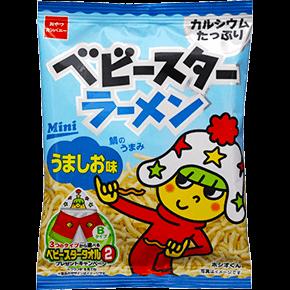Aperitivo japonés hecho con fideos de ramen.
