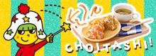 お菓子 de レシピ